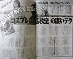 weeklypost (2).JPG